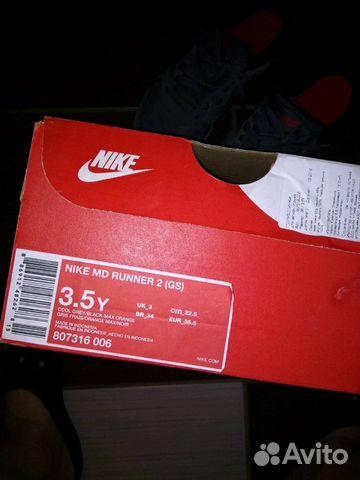 Кроссовки Nike 89232175870 купить 2