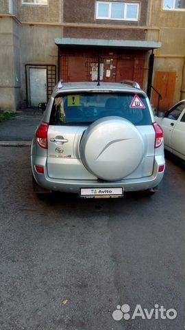 Купить Toyota RAV4 пробег 200 000.00 км 2008 год выпуска