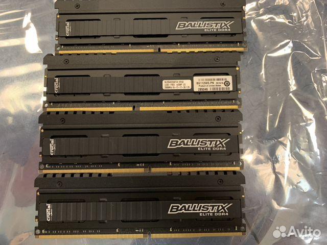 Crucial Ballistix Elite DDR4, 32 Гб (2666 мгц) купить в Москве на