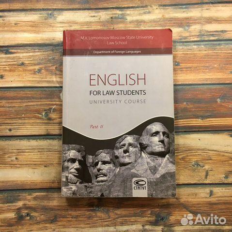 решебник english for law students