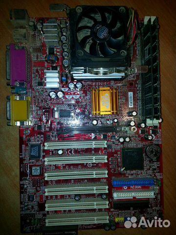 MSI 845GE MAX LAN TREIBER WINDOWS 10