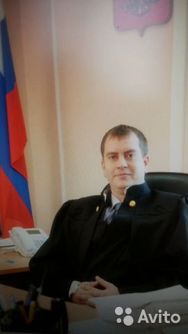 юрист орска по приватизации