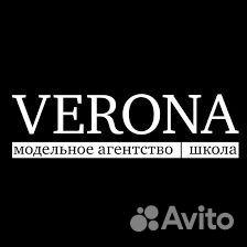 Verona модельное агентство вакансии работа девушке моделью мыски