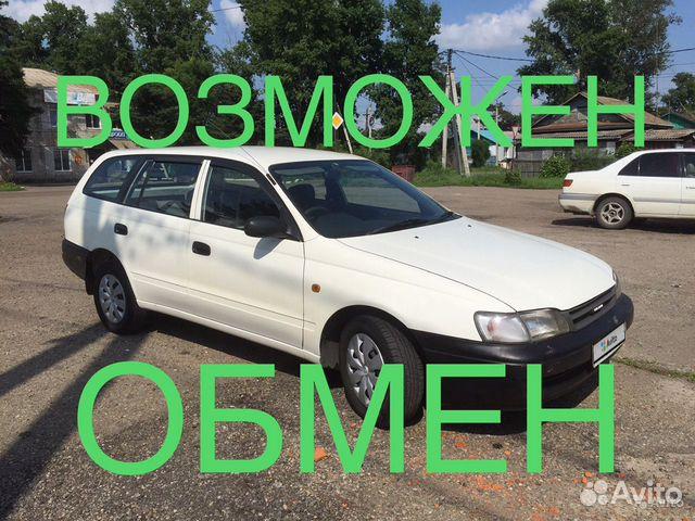 Toyota Caldina, 2002 89146106646 купить 1