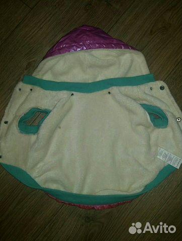 Одежда для собаки 89126837990 купить 3