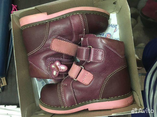Ботинки демисезонные 22 размер шаговита 89232882606 купить 2