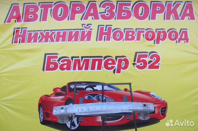 89524408730 BMW X3 F25 2010) Усилитель заднего бампера