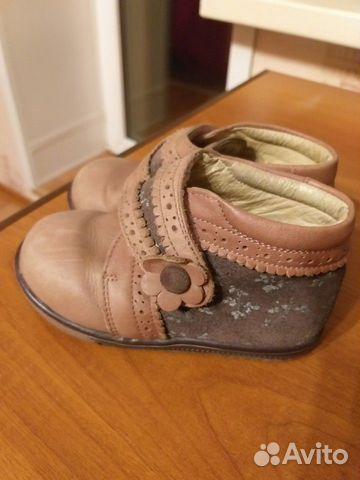 Ботинки 89081430257 купить 1
