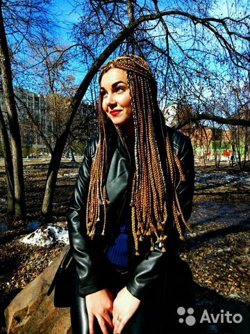 Afrokosy, Zizi, Vävning Afrokosichek