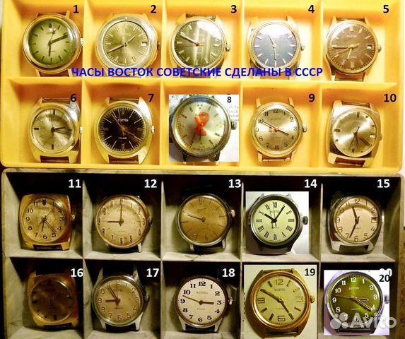 Восток камней стоимость ссср часов 17 наручных работы ломбарда в ногинске часы
