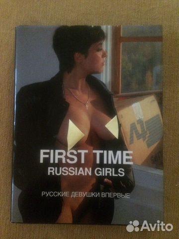 Альбом для фото для девушки – заказать на Ярмарке Мастеров ... | 480x360