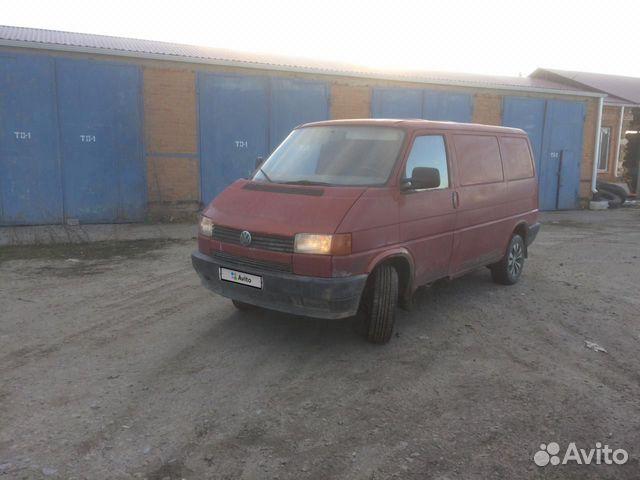 авито авто с пробегом ростовская область фольксваген транспортер т4