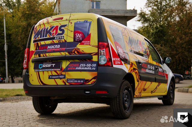 Размещу рекламу на своем авто за деньги в казани честные автосалоны в москве рейтинг лучших