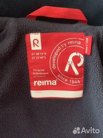 Детский костюм Reima  89199243416 купить 2