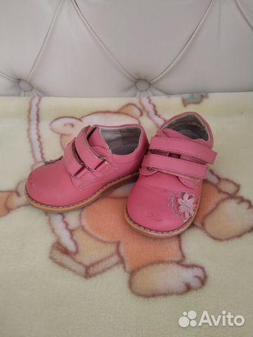 Ботинки для девочки (р23)