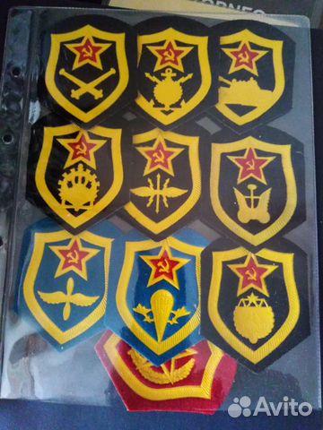 Набор шевронов са (СССР)