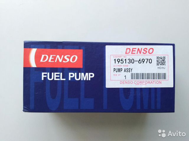 Топливный насос denso 195130-6970 89841731103 купить 1