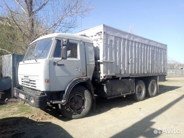 Авито спецтехника по волгоградской области бу методичка по организации пассажирских перевозок