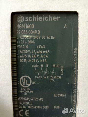 Реле времени Schleicher NGM1600  89052026434 купить 2