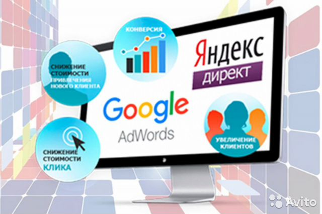 Оптимизация сайта под ключ Дальнереченск дорвеи на сайт казино Улица Татьяны Макаровой