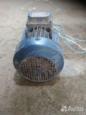 Электродвигатель 89043007547 купить 2