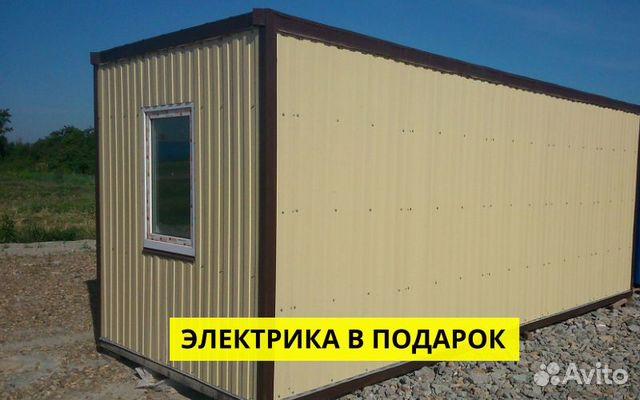 89222223275 Вагончик (бытовка строительная)