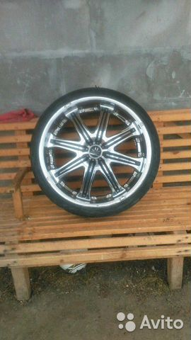 Wheel buy 1
