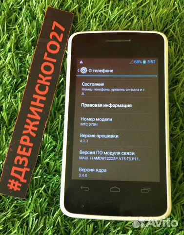 Смартфон МТС 970H купить 1