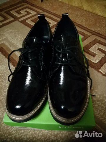 Schuhe  89023927802 kaufen 2