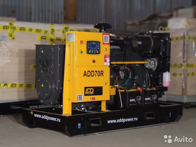 Дизель генератор 50 кВт  84951453909 купить 3