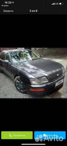 Lexus LS, 1994