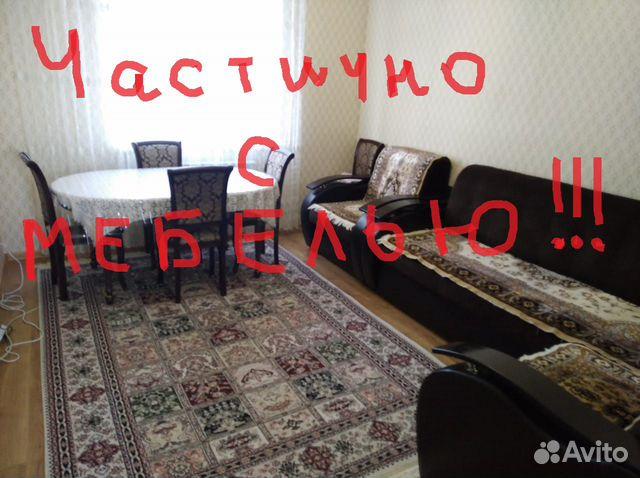 89637966340  2-room apartment, 50.4 m2, 3/5 floor.