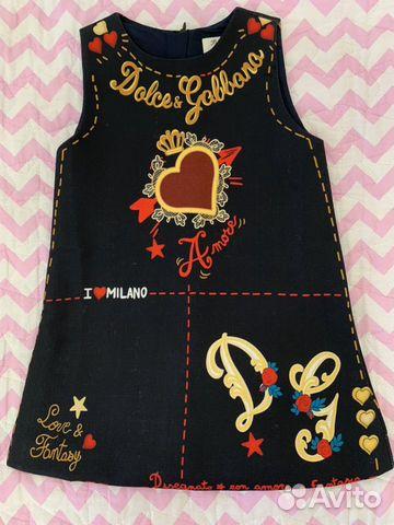 Платье  89624717771 купить 1