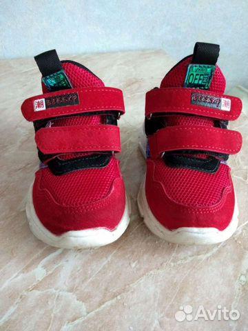 Красивые кроссовки унисекс размер 22 по стельке 14  89024669886 купить 1