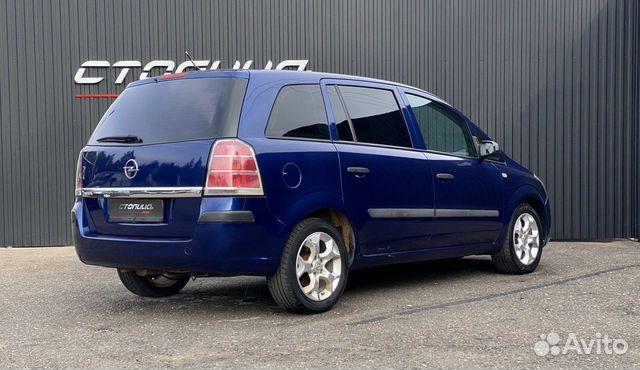 Opel Zafira, 2007  89828345268 купить 4