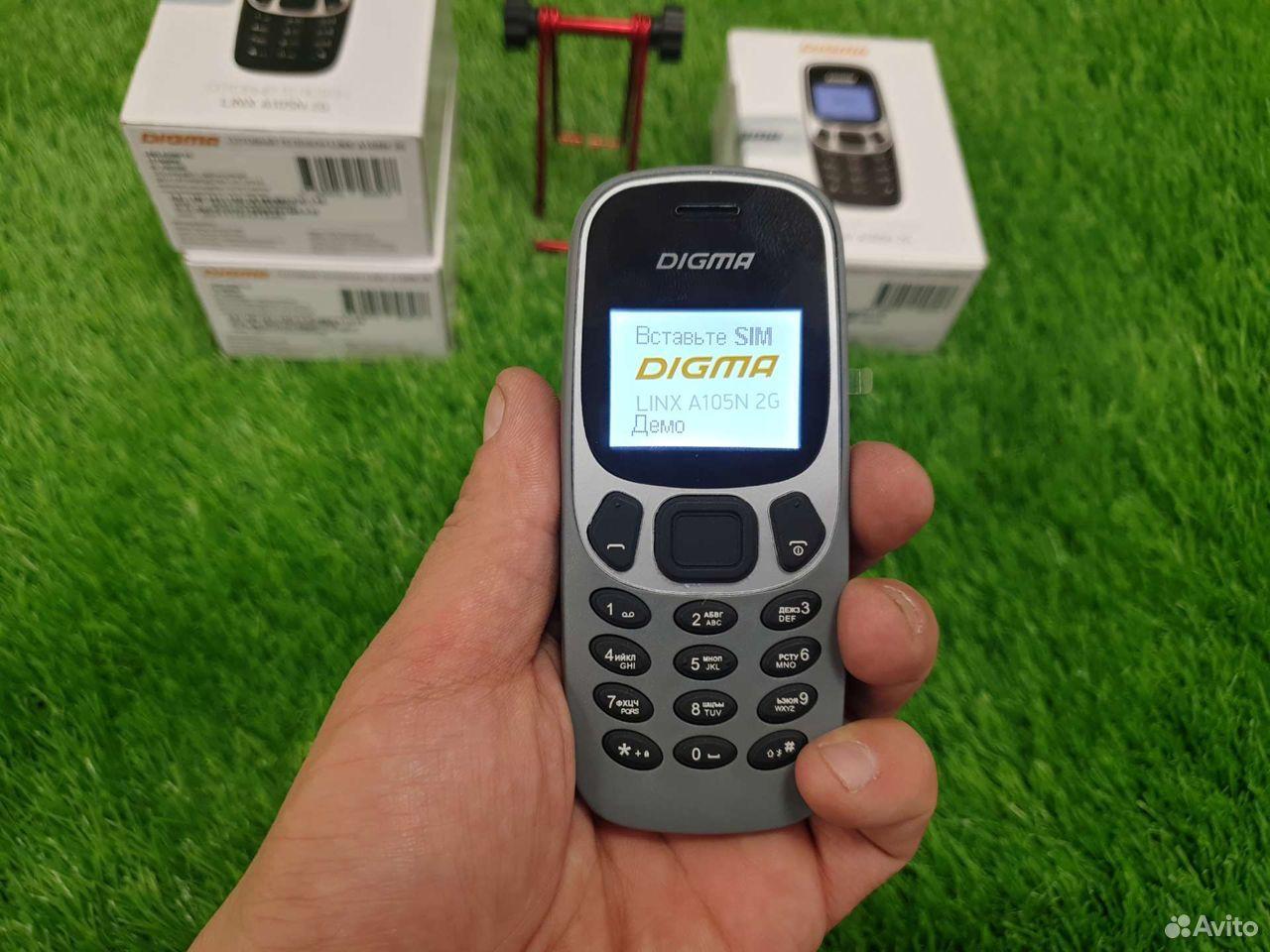 Новый Телефон Digma в коробках