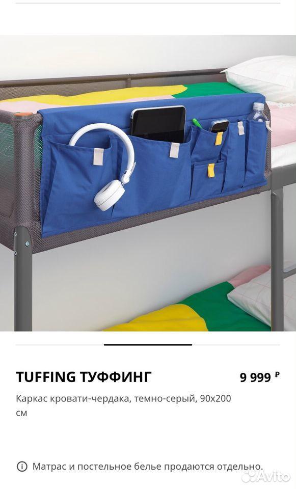 Кровать чердак IKEA