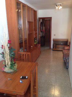 Куплю квартиру в испании авито элитная недвижимость дубая