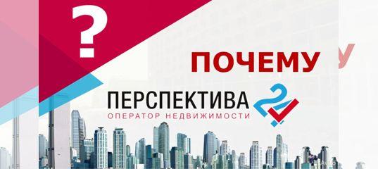 сопровождение сделок с недвижимостью вакансии москва