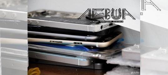 замена экрана iphone 5s цена калуга