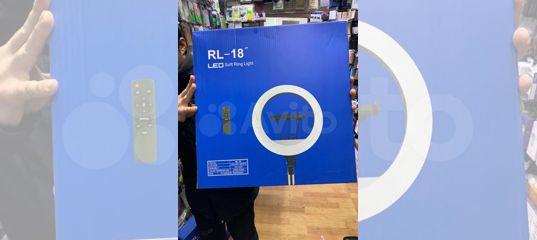 Кольцевая лампа опт купить в Москве с доставкой | Личные вещи | Авито