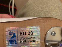 Продам фигурные коньки wifa