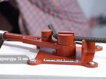 Станок для гибки арматуры RB-16