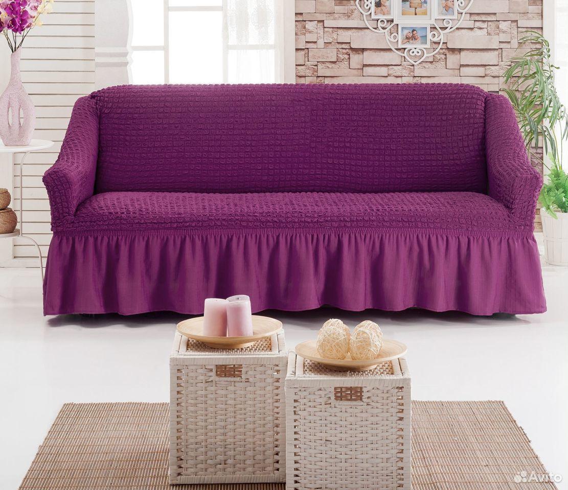 Продам чехол для дивана на резинке (трехместный)  89004446116 купить 1