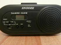 Говорящие часы будильник Talking clock