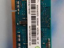 Память для ноута DDR3 2GB 1600Mhz