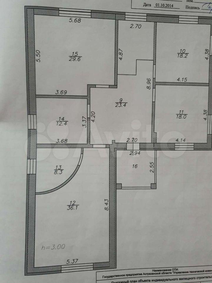 Дом 452 м² на участке 8 сот.  89996010777 купить 9