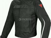 Мото куртка Dainese Hydra Flux D-Dry, 52