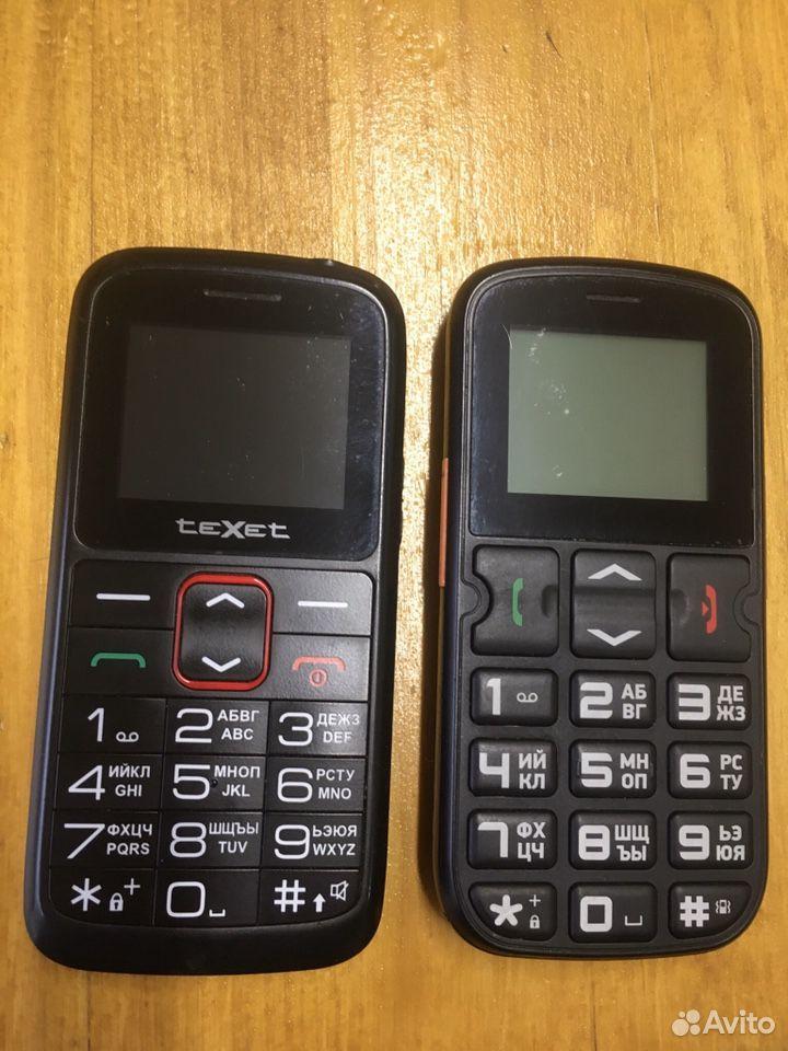TeXet телефоны