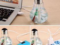 Увлажнитель воздуха лампочка dulb USB